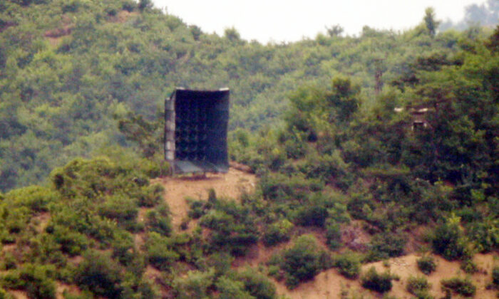 A North Korean loudspeaker is seen inside their territory in this picture taken from an observation platform, near the demilitarized zone which separates the two Koreas in Incheon, South Korea on June 23, 2020. (Yonhap/Reuters)