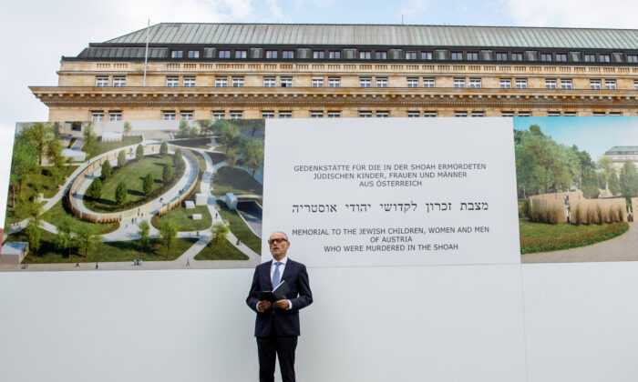 Chief cantor of the Vienna Jewish community Shmuel Barzilai prays during the groundbreaking ceremony of the memorial to the Jewish children, women and men of Austria who were murdered in the Shoah, in Vienna, Austria, June 22, 2020. (Lisi Niesner/Reuters)