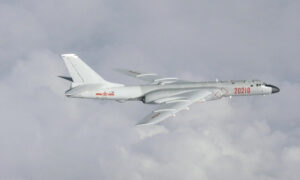 China in Focus (June 23): China's Air Force Enters Taiwan Airspace