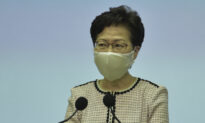 Hong Kong Lawyers Raise Concerns About Beijing's National Security Law Provisions