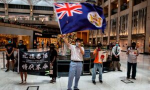 British Embassy Refutes China's Disinformation on Hong Kong