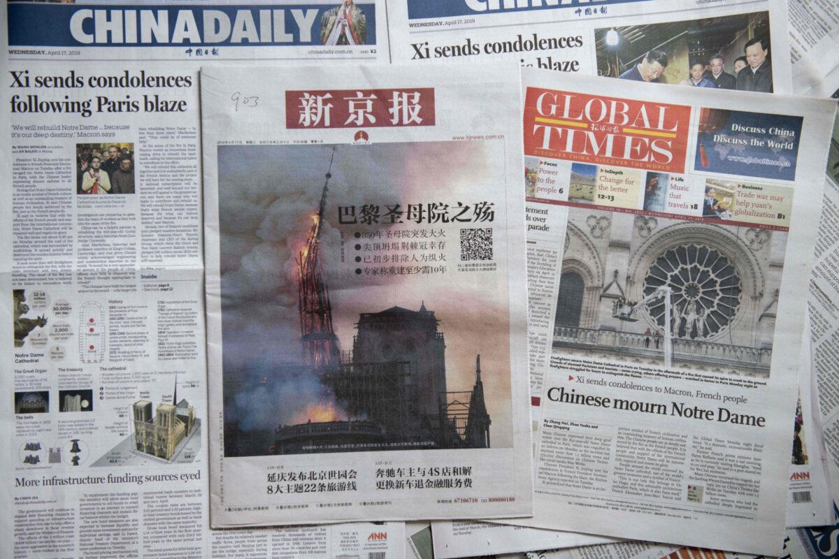 China daily newspaper