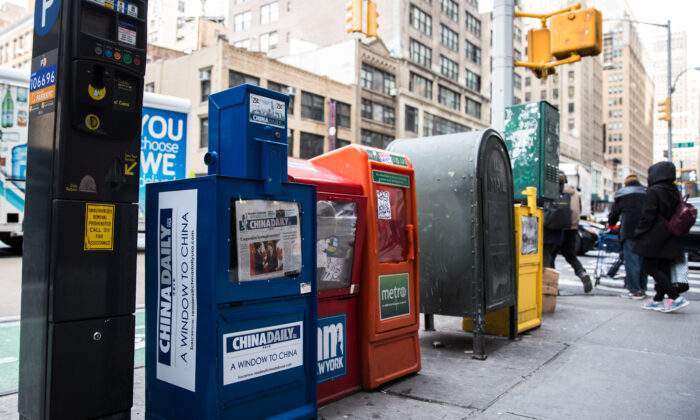 A China Daily newspaper box is with other free daily papers in Midtown Manhattan on Dec. 6, 2017. (Benjamin Chasteen/The Epoch Times)