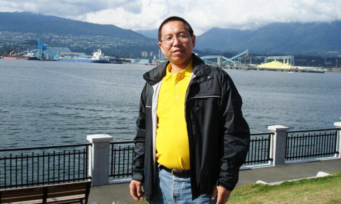 Photo of Kai Li. (Courtesy of Li family)