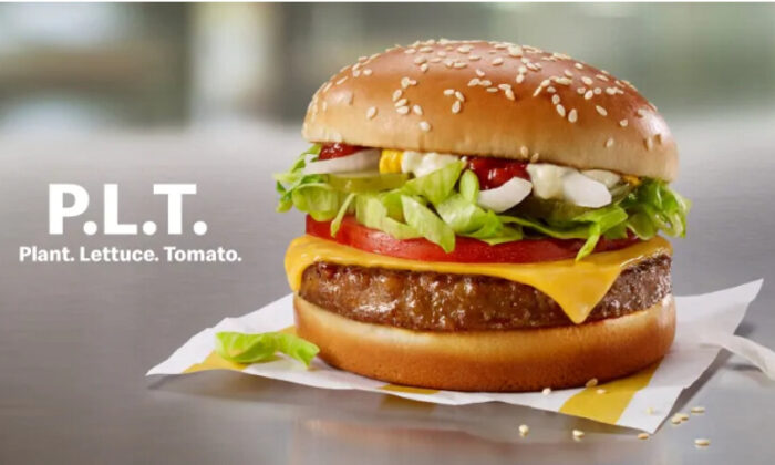 McDonald's plant-based burger, the P.LT., is no longer available following a six-month trial of the burger in southwestern Ontario. (McDonald's)