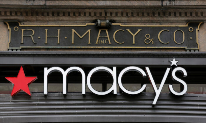 R.H. Macy and Co.'s flagship department store is pictured in midtown New York on November 11, 2015.  (REUTERS/Brendan McDermid/File Photo)