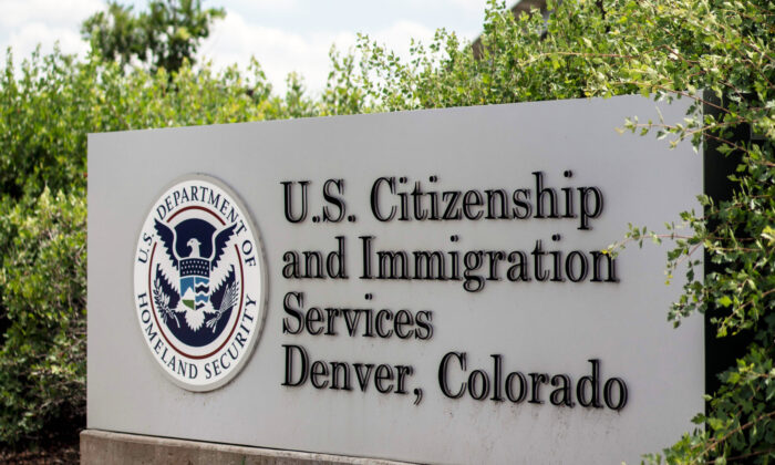 The US Citizenship and Immigration Services building, also the location of the ICE Denver Field Office, is seen outside outside of Denver, Colo. on July 14, 2019. (Chet Strange/AFP via Getty Images)