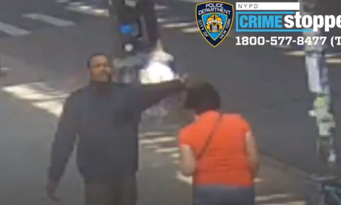 The New York City Police Department (NYPD) is searching for a man who punched a 78-year-old woman in the head in Brooklyn earlier in June, continuing a trend of unprovoked assaults on elderly people in the city. (NYPD)