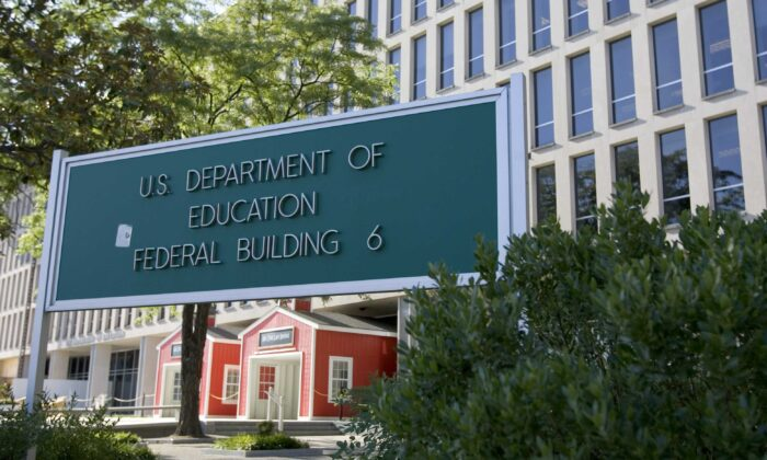 The U.S. Department of Education building is seen in Washington on July 21, 2007. (Saul Loeb/AFP via Getty Images)