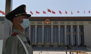 US Ramps Up Unprecedented Effort to Counter China