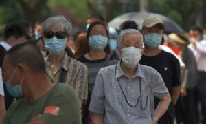 Top CCP Officials in Beijing Grow Quiet as Epidemic Continues