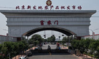 Beijing Neighborhoods Under Highest Level Lockdown Again As Second Wave of CCP Virus Hits