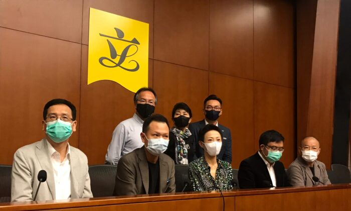 Members of the pan-democracy camp hold a press conference at Hong Kong's Legislative Council on June 30, 2020. (Hong Kong branch of The Epoch Times)