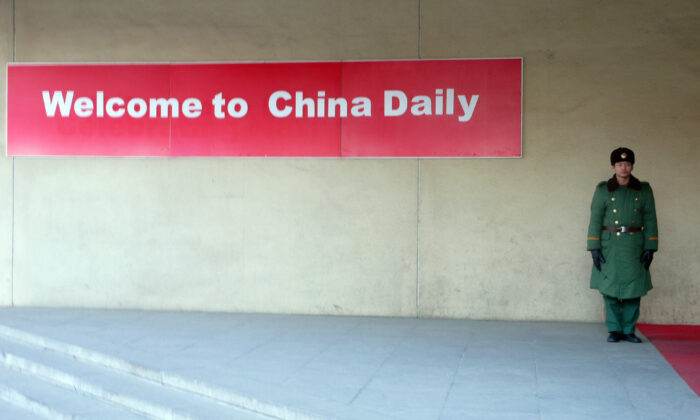 A guard stands in front of the entrance of the China Daily newspaper on Jan. 18, 2007. The China Daily is an English-language daily newspaper published in the People's Republic of China that is distributed as an insert in some papers in the United States. (Voishmel/AFP via Getty Images)