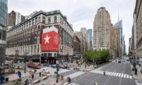 Macy's Posts Over $3 Billion in Losses, Doesn't Expect Another Shutdown