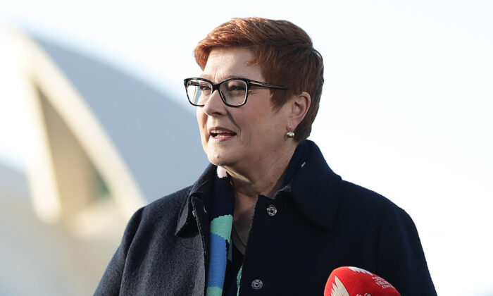 Marise Payne, Australia's foreign minister, speaks to the media in Sydney, Australia, on June 26, 2020. (Mark Metcalfe/Getty Images)