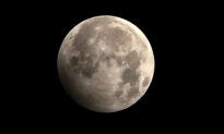 Penumbral Lunar Eclipse to Darken the Moon After July Fourth Fireworks–Here's What You Need to Know: