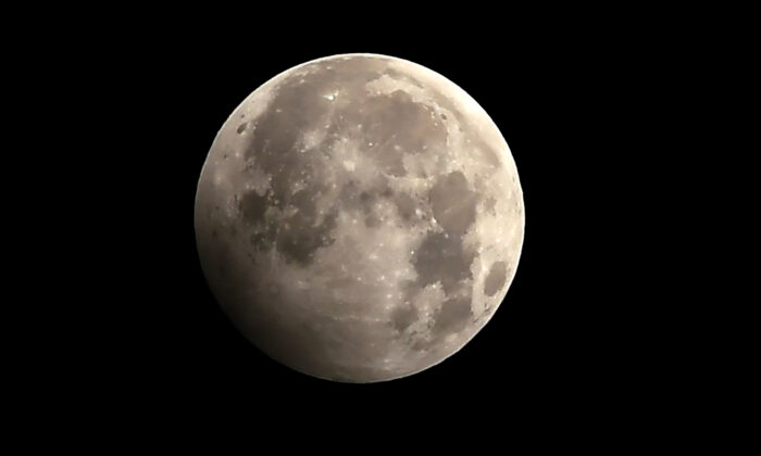 The Moon in a file photo. (Illustration - Prakash Mathema/AFP via Getty Images)