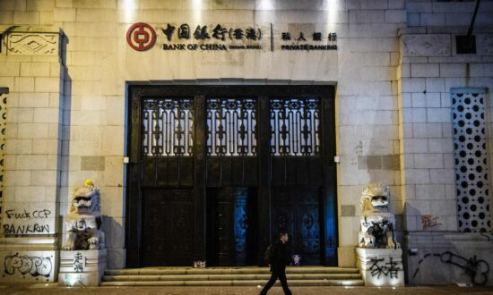 US House Passes Bill to Sanction Chinese Banks over Hong Kong National Security Law