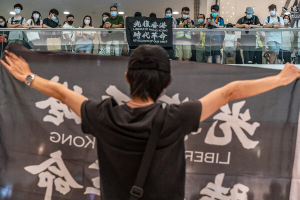 Anti-Government Protests Continue In Hong Kong Amid The Coronavirus Pandemic