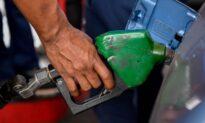 US Pursuing Tankers With Iranian Gas Heading Toward Venezuela