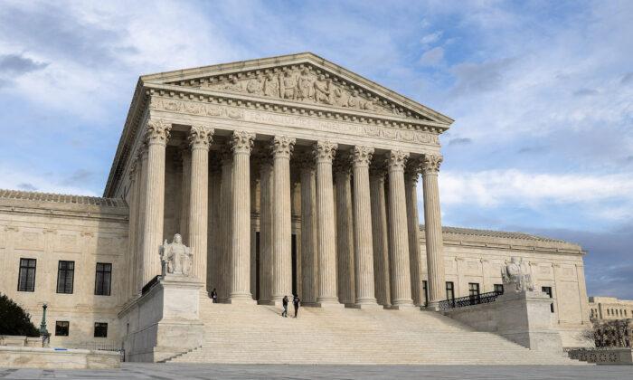 supreme-court-e1593757698727-700x420.jpg?profile=RESIZE_710x