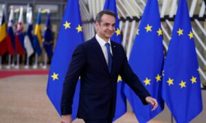 Greece PM Says Won't Accept Strict EU Conditions on COVOD-19 Aid