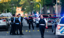 11 Shot, 2 Dead in Chicago on Tuesday: Police