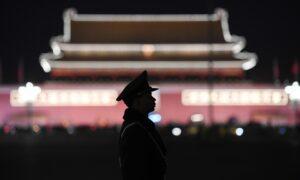 Communist China's Silent War Against America