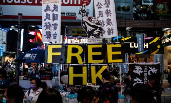 Taiwan Pledges Support for Hong Kong Residents After CCP Imposes Security Law