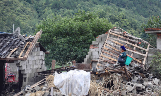 9,000 People Evacuated In Jianxi, China; Financial Troubles For Chinese Military Company?