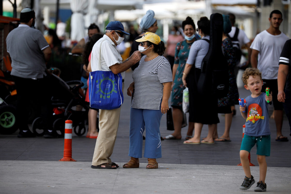 JERUSALEM—Israel on Monday reimposed a series of restrictions to fight a spike in coronavirus infections, including the immediate closure of bars, g
