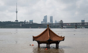 Floods Destroy Ming Dynasty Bridge; CCP Officials Told to Prepare for Global Crisis