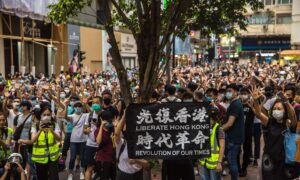 Hong Kong Authorities Ban Popular Protest Song in Schools as City's Freedoms Are Further Eroded