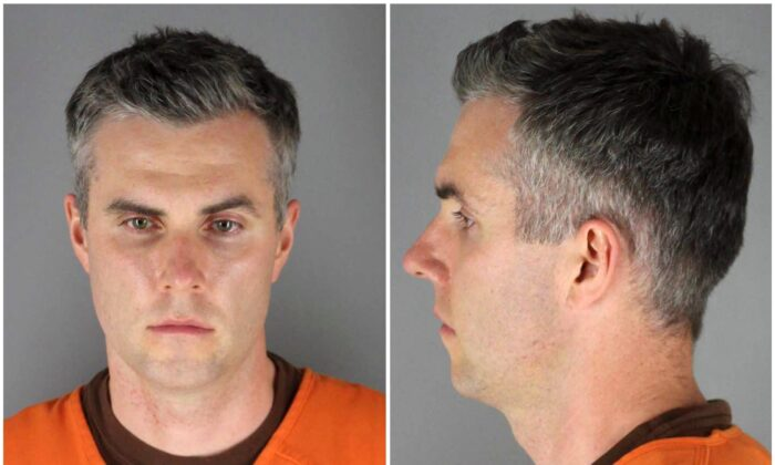 Former Minnesota police officer Thomas Lane. (Hennepin County Sheriff's Office)