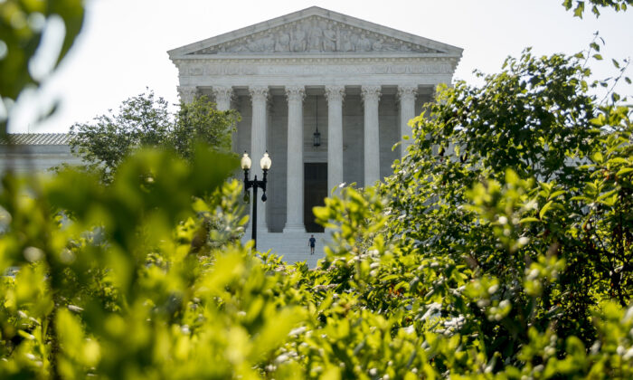 The Supreme Court in Washington on July 8, 2020. (Andrew Harnik/AP Photo)