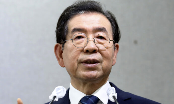 Seoul Mayor Park Won-soon speaks during a press conference at Seoul City Hall in Seoul, South Korea on July 8, 2020. (Cheon Jin-hwan/Newsis/AP)