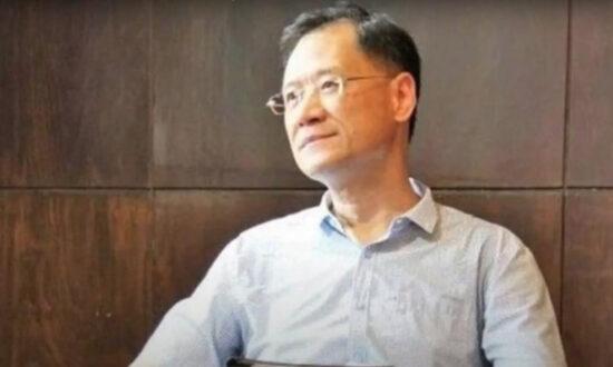 Tsinghua University Professor Arrested on False Accusation