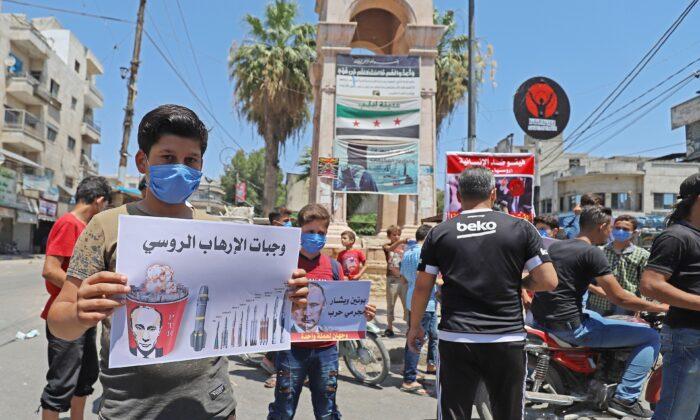 Syria protest Russia