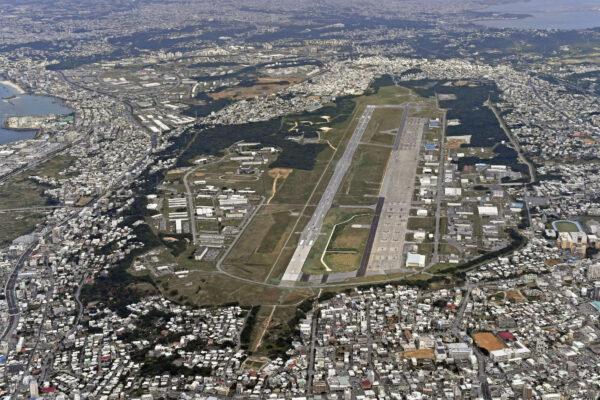 U.S.-Marine-Air-Station-Futenma