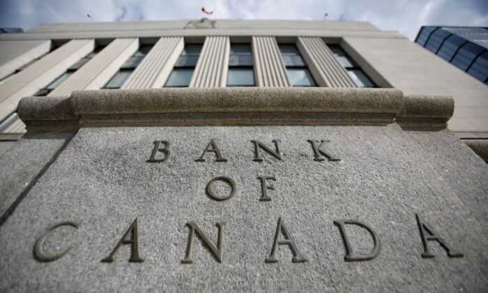 The Bank of Canada building in Ottawa, in a file photo. (Reuters/Chris Wattie/File Photo)