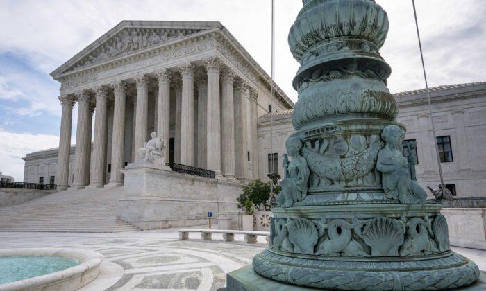The Supreme Court in Washington on June 15, 2020. (J. Scott Applewhite/AP Photo)