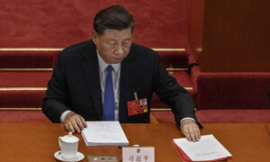 Chinese Regime Announces Purge Campaign, Hints at Factional Infighting