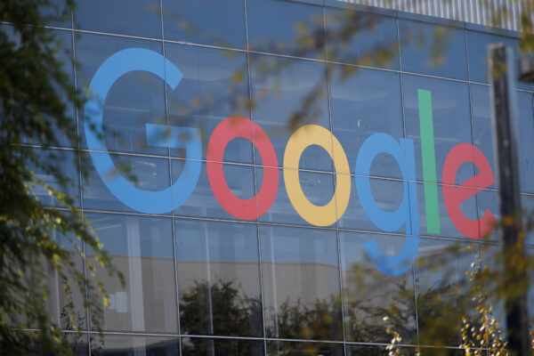 A Google logo
