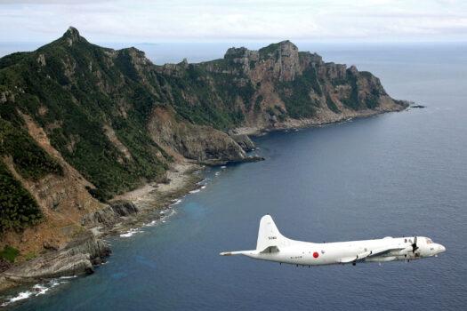 Japan Defense