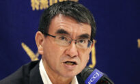 Japan Says Coronavirus Adds to Security Threat by China