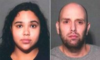 Couple Accused of Attack at Connecticut Hotel Arrested in NY: Officials