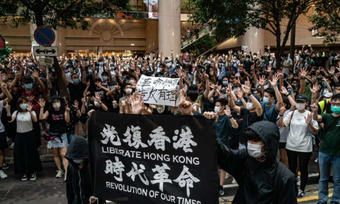 Demonstrators take part in a protest against the new national security law in Hong Kong on July 1, 2020. (Anthony Kwan/Getty Images)