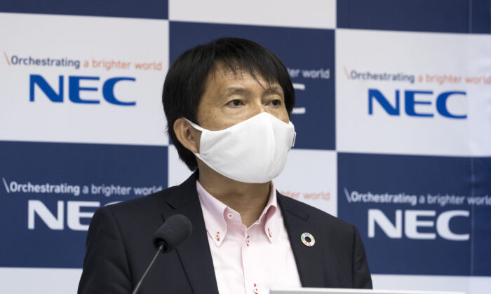 NEC Chief Information Officer Hiroshi Kodama during a demonstration at the NEC Corporation headquarters in Tokyo on July 13, 2020. (Tomohiro Ohsumi/Getty Images for NEC Corporation)