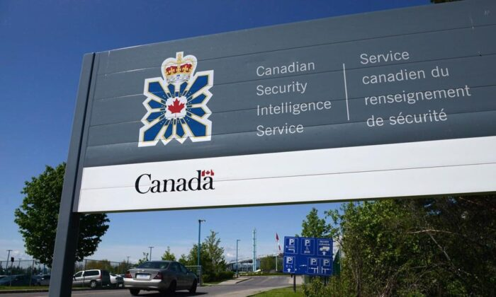 A sign for the Canadian Security Intelligence Service (CSIS) building is shown in Ottawa, Canada, on May 14, 2013. (Sean Kilpatrick/The Canadian Press)